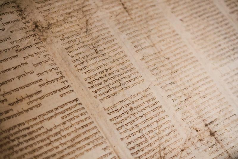 Wat is de Bijbel - Hebreeuws